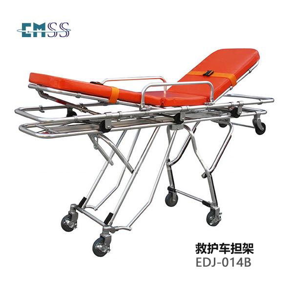 救护车担架EDJ-014B