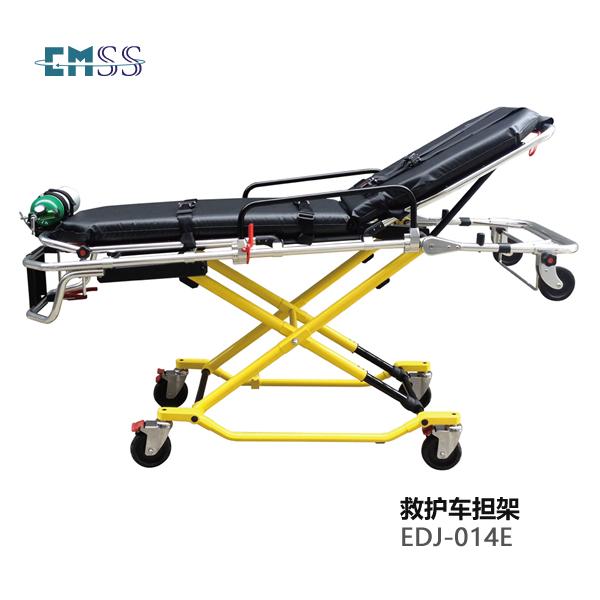 救护车担架EDJ-014E