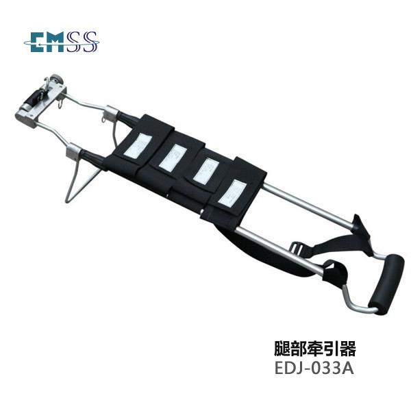 腿部牵引器(成人)EDJ-033A