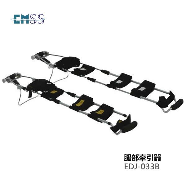 腿部牵引器(儿童)EDJ-033B