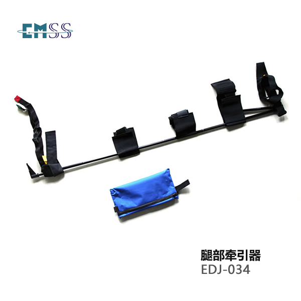 腿部牵引器EDJ-034