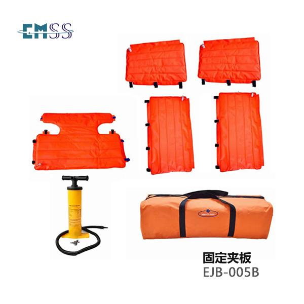 真空夹板(五件套)EJB-005B