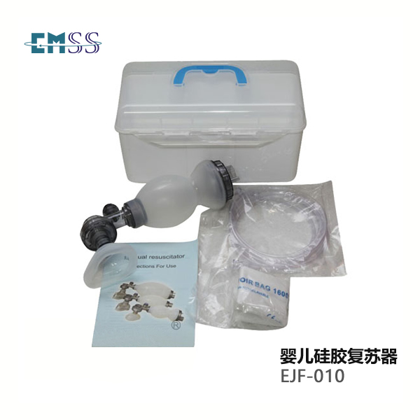 婴儿型硅胶呼吸器EJF-010