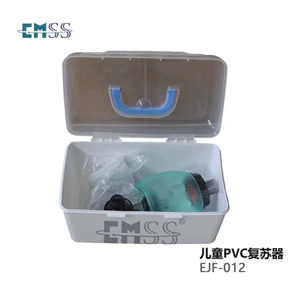 小儿型PVC人工呼吸器(SEBS材质)复苏器EJF-012