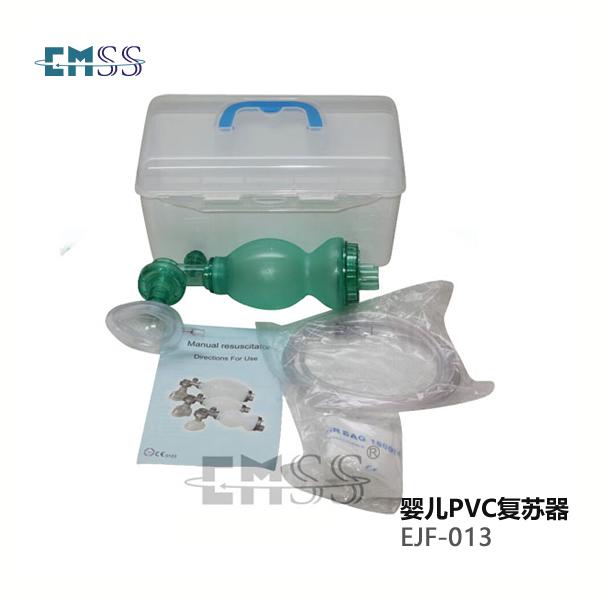 婴儿型PVC人工呼吸器(SEBS材质)复苏器EJF-013