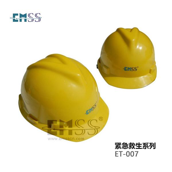 EMSS安全帽ET-007
